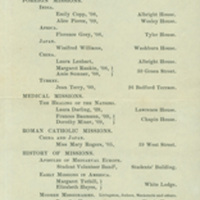 Smith College Mission Study Classes leaflet, 1907-1908.